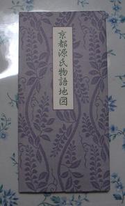 192genjichizu